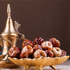 /images/Blog/a-guide-to-ramadan-in-london-thumb.jpg